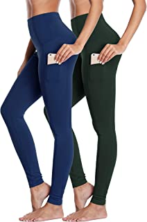 Women's Yoga Pants Tummy Control High Waist Workout Leggings with 2 Pocket