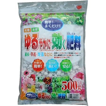 グリーンプラン 肥料土 ゆるやかに効く肥料(IB)500g