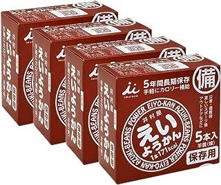 井村屋 5年間長期保存 えいようかん(煉) 60gx5本×4箱