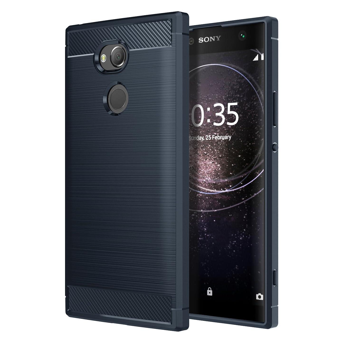 Sony Xperia XA2 Ultra Phone Case, MoKo Soft Lightweight TPU Bumper Cover Carbon Fiber Design Anti-Scratch Slim Back Panel Shock Aborsption Cellphone Shell for Sony Xperia XA2 Ultra 6 Inch, Indigo