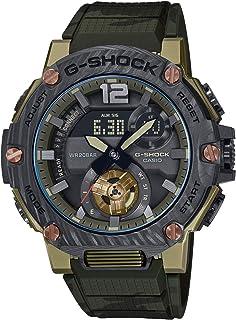 [カシオ] 腕時計 ジーショック G-STEEL ソーラー スマートフォンリンク GST-B300XB-1A3JF メンズ カモフラージュ