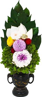 【雅-MIYABI-】プリザーブドフラワー 仏花 お盆 彼岸 お供え 伝統的 な 仏壇 に雅な佇まい 専用 クリアケース