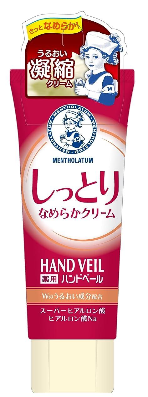 筋一晩警官メンソレータム 薬用ハンドベール しっとりなめらかクリーム (チューブ) 2種類のヒアルロン酸×尿素配合 70g