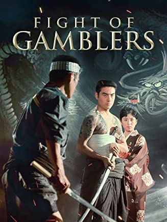 Fight of Gamblers