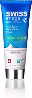 Swiss Image Essential Care Absolute Hydration Mask, 75 ml