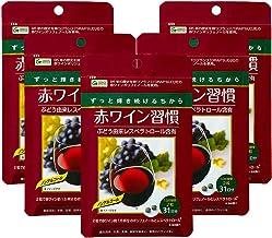 ケフラン 赤ワイン習慣 (5カ月分) (サプリ/ポリフェノール/レスベラトール/ワイン/日本ケフィア)