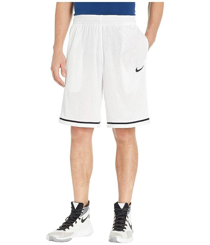 Nike Dry Classic Shorts (White/Wolf Grey/Black) Men