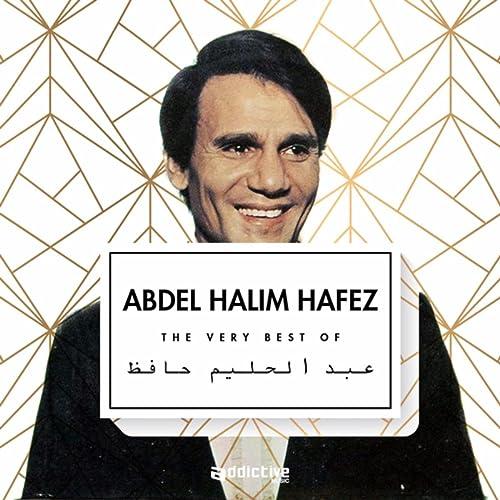 HAFEZ ABDELHALIM GRATUIT MP3 TÉLÉCHARGER ARABE