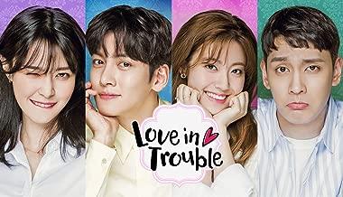 Love In Trouble (Suspicious Partner) - Season 1