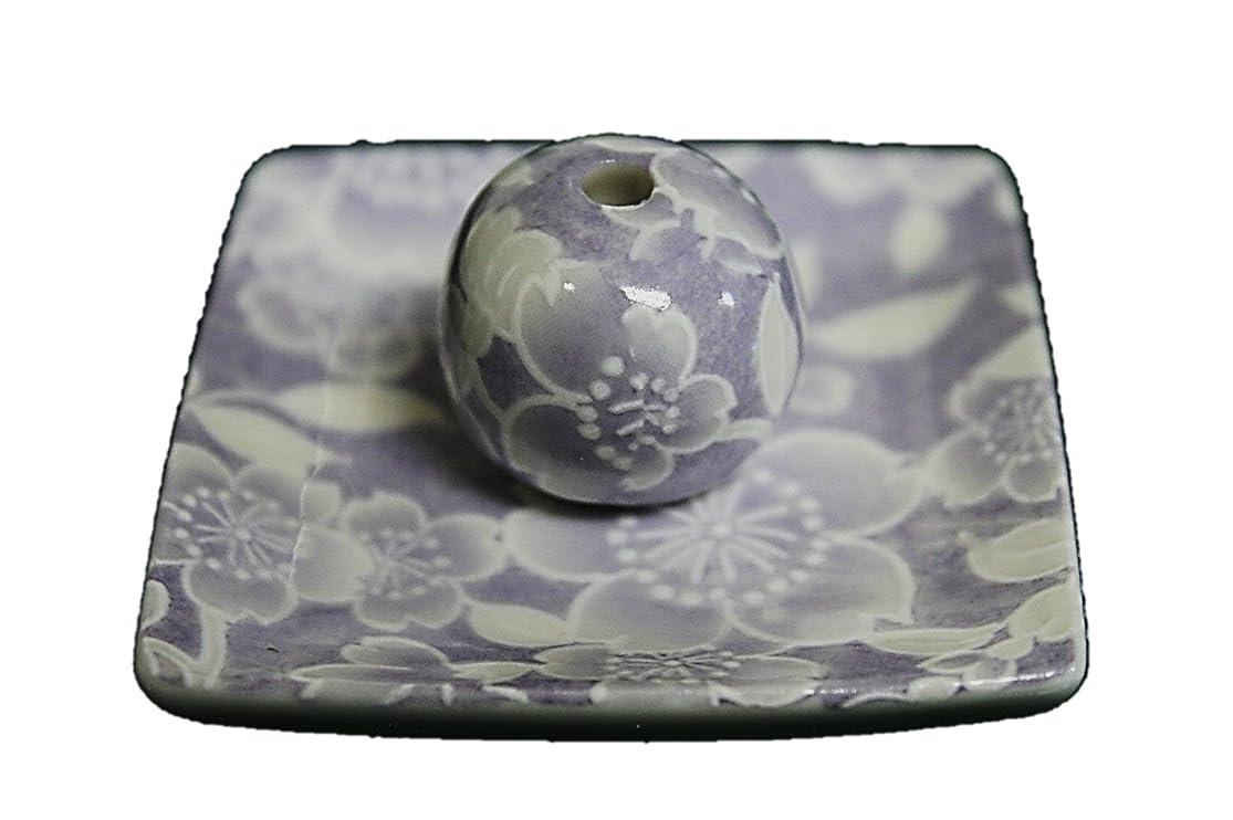 飼いならす速い勉強する桜友禅 (紫) 小角皿 お香立て 陶器 ACSWEBSHOPオリジナル
