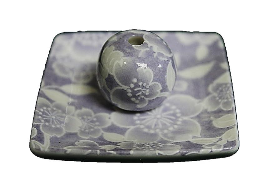 料理散髪科学者桜友禅 (紫) 小角皿 お香立て 陶器 ACSWEBSHOPオリジナル