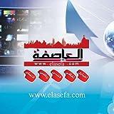 El Asefa News Magazine