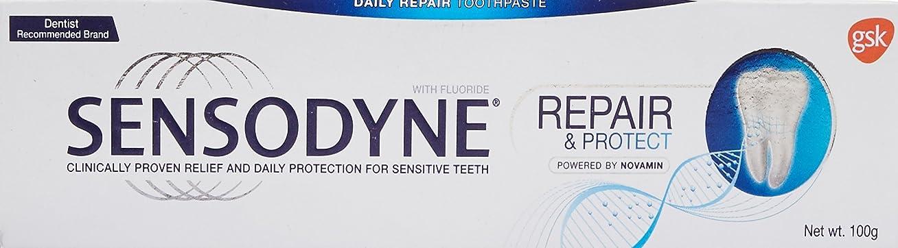 エミュレートする昼寝放射性Sensodyne Sensitive Toothpaste Repair & Protect - 100 g
