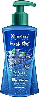 Himalaya Fresh Start Oil Clear Face Wash, Blueberry, 200ml