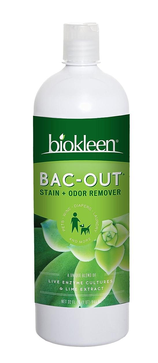 ギャロップぬいぐるみハンディ海外直送品Bac Out Enzyme Cleaner, 32 Oz by Bio Kleen