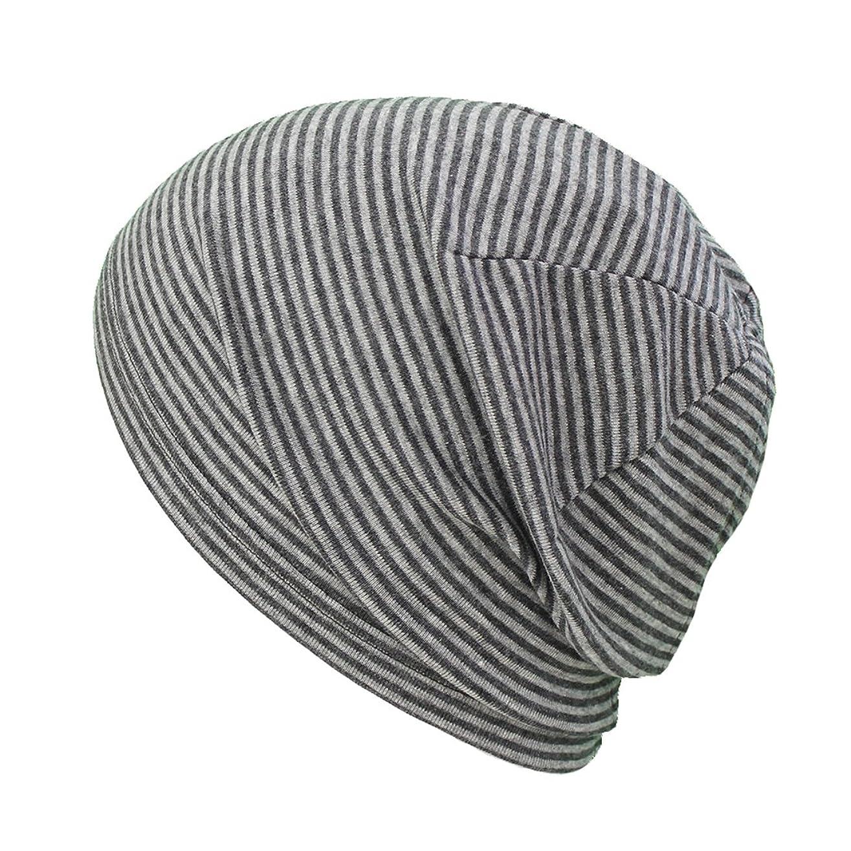 これまで数学者人気の抗がん剤/夏用医療用帽子 オーガニックガーゼ サマーニットキャップ【春夏用】