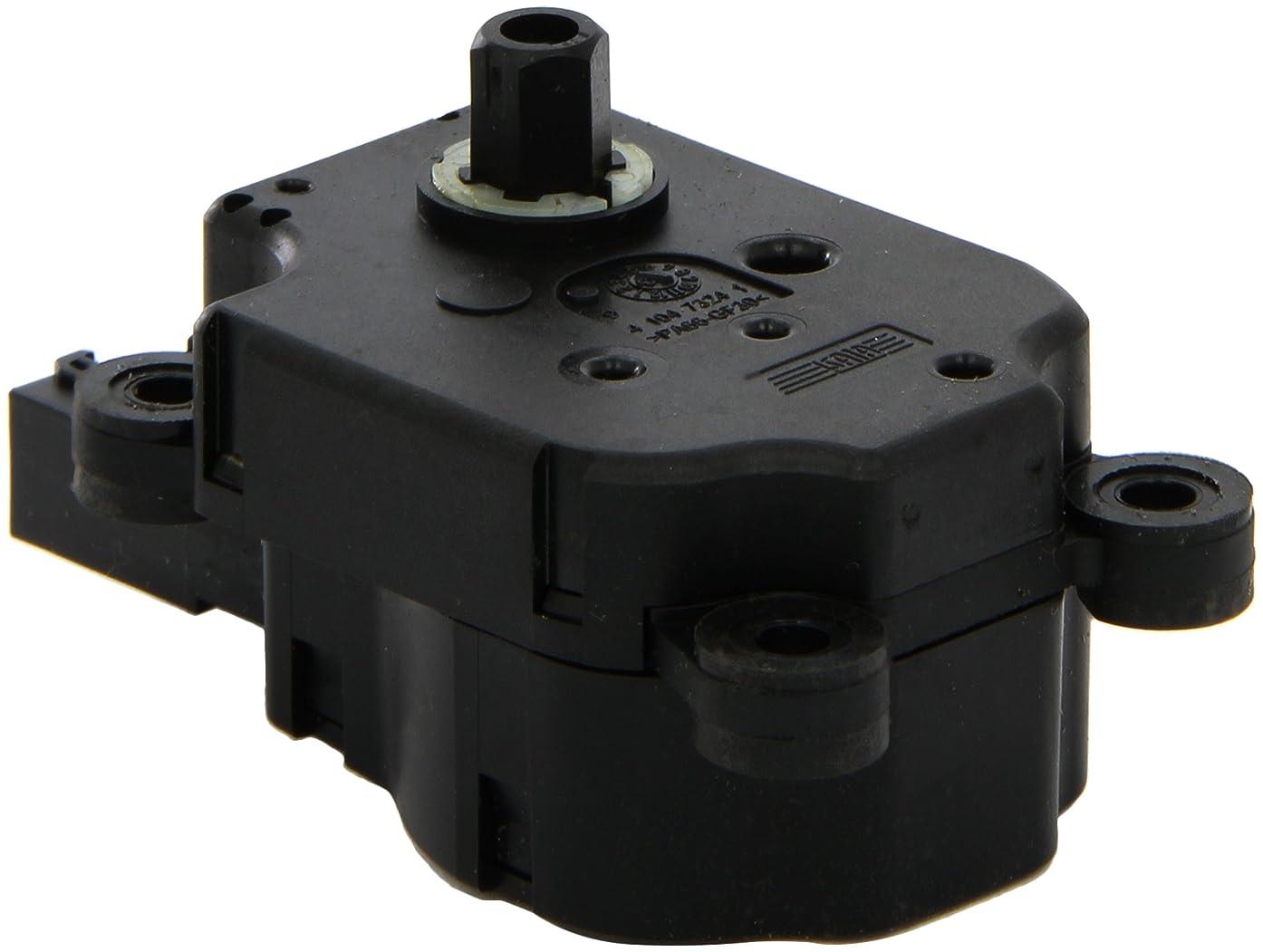 Behr Hella Service 351329651 A/A/C Vacuum Actuator (Mercedes-Benz)