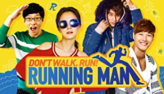 Running Man - Season 1