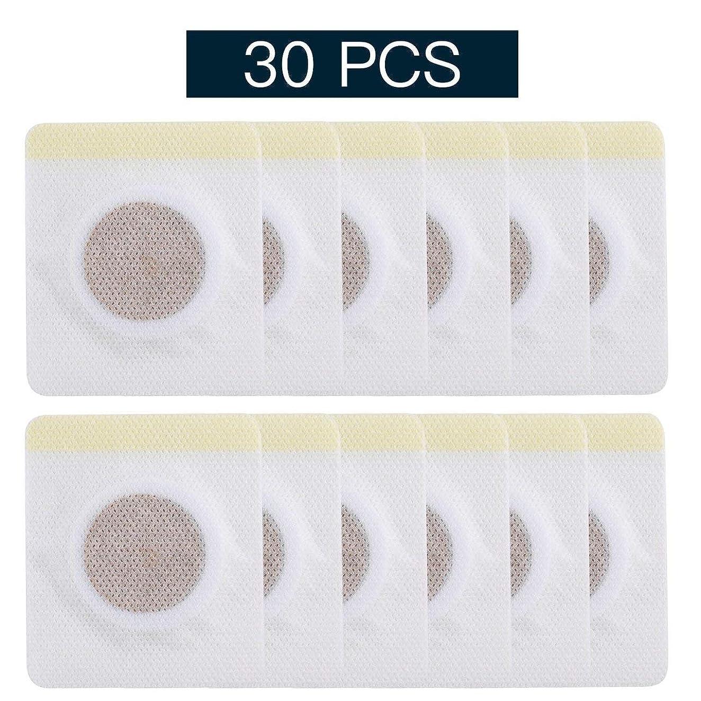 甘味不承認レオナルドダDeeploveUU 30ピース/セットユニセックスボディ痩身おへそスティック磁気パッチ薄い体重減少燃焼脂肪スリムパッチ用品
