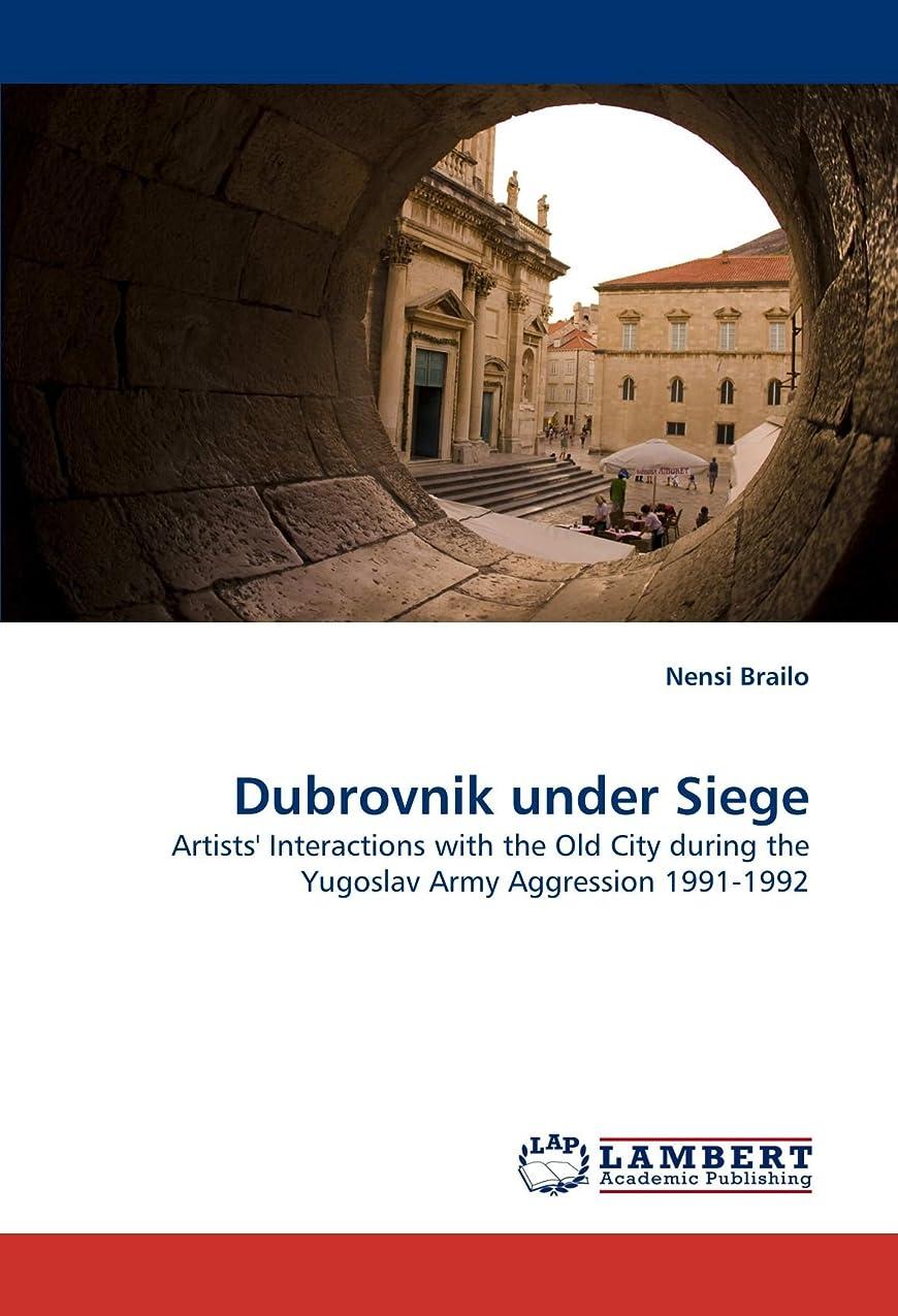 ギネス銅むしろDubrovnik Under Siege