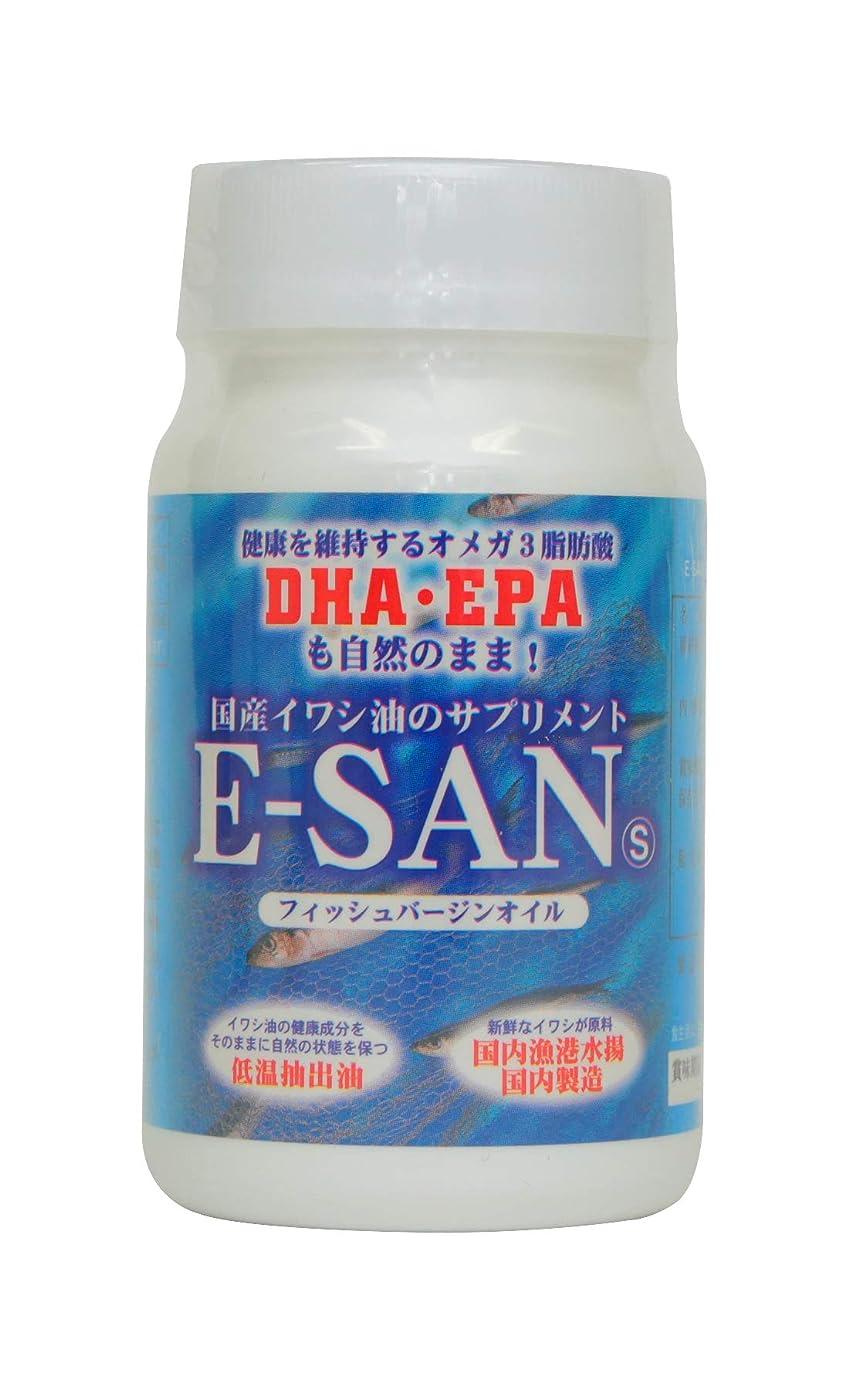 戻るアロング補正E-SAN イーサン 150粒 国産 イワシ油 EPA DHA オメガ3脂肪酸 サプリメント