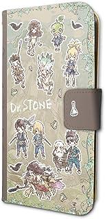 Dr.STONE 01 ちりばめデザイン(グラフアート) 手帳型スマホケース(iPhone6/6s/7/8兼用)