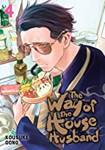 The Way of the Househusband, Vol. 4 (Volume 4)