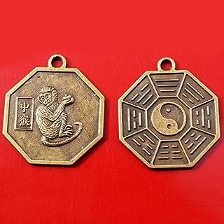 Chinese Zodiac-monkey Tai Chi Pakua Feng Shui Pendants+five Element Thread + Gift Bag Y1043A