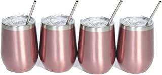 Buttercream & Elegance Bridesmaid Gift 4 Pack - 12 oz Stainless Steel Stemless Wine Glass Tumbler Double Wall Vacuum Insulated for Coffee, Wine, Cocktails, Leak Proof Lids 4 Straws