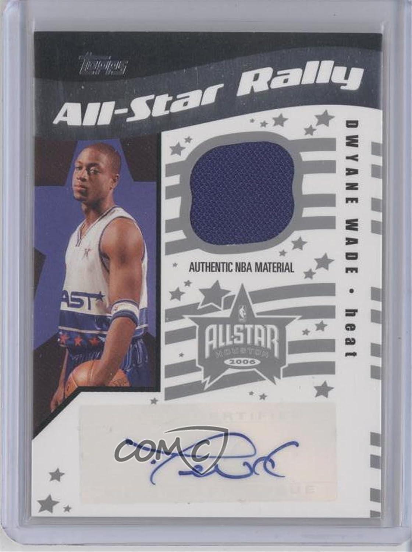 big sale d36bc 686f6 Dwyane Wade 17 199 (Basketball Card) 200607 Topps Big Game ...