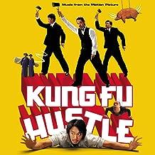 kung fu hustle song