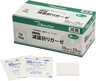 ナビス ベスケア 滅菌折りガーゼ S12-7575 75×75mm  (1枚/袋×100袋入 /8-2445-02
