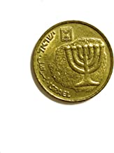 Israeli Coin 10 Agorot Israel Official Money ILS Collectible Agora with Menorah