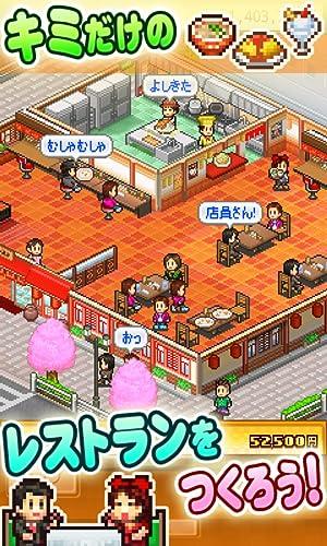 『大盛グルメ食堂』の4枚目の画像