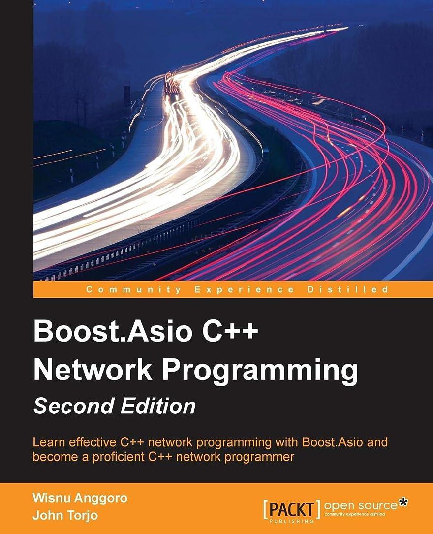 継続中に沿ってポルノBoost.asio C++ Network Programming