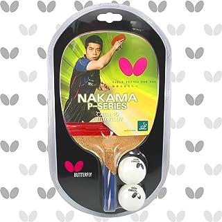 Butterfly Nakama P7 Japanese Penhold Table Tennis Racket - Great First Racket For Japanese Penhold Style Of Play - Nakama ...
