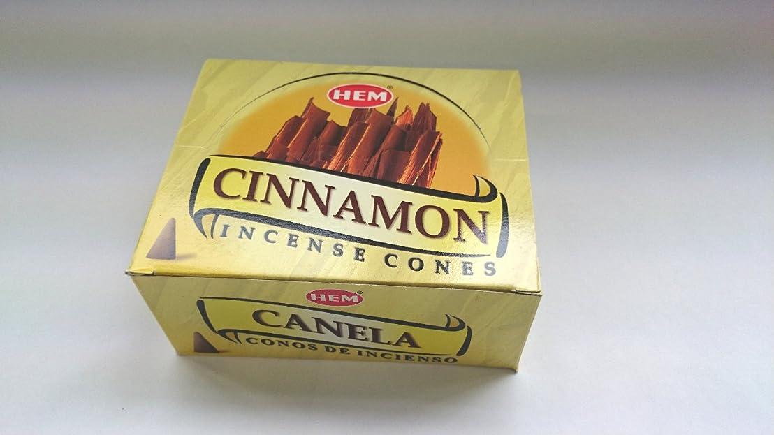 ジャーナリストに対応する引き潮HEM(ヘム)お香 シナモン コーンタイプ 1ケース(10粒入り1箱×12箱)