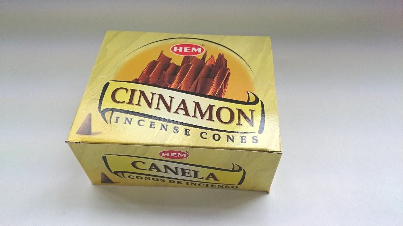 ありがたいフェードアウトHEM(ヘム)お香 シナモン コーンタイプ 1ケース(10粒入り1箱×12箱)
