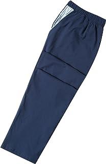 Hom Men's Separables Trousers (Pantalon) Pyjama Bottom