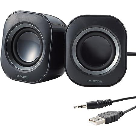エレコム pcスピーカー USB給電 4W コンパクト ブラック Amazon限定PKG MS-P08UECBK