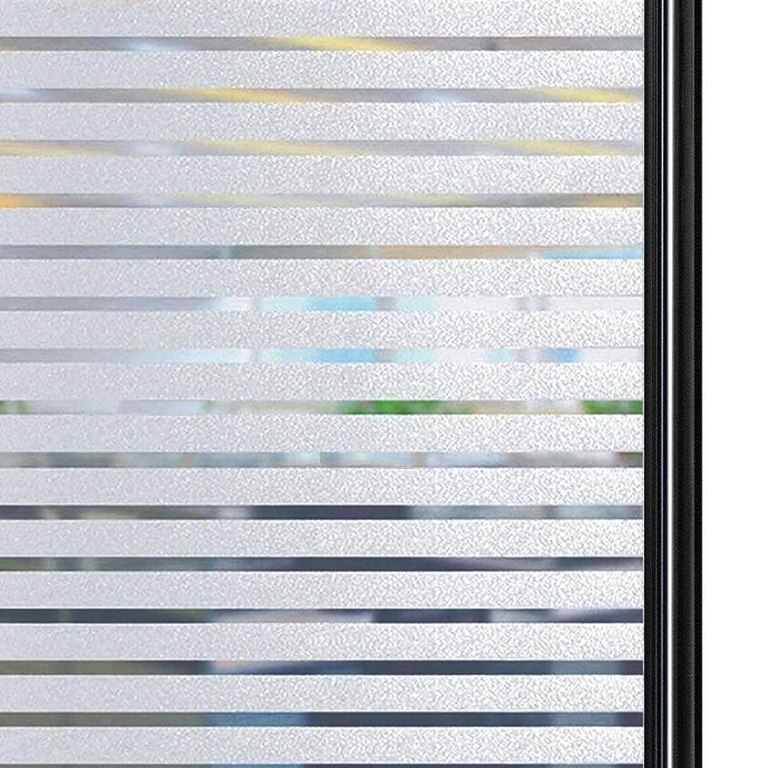 何よりも雇用者カバレッジQualsen 窓用フィルム 窓 めかくしシート ガラスフィルム 目隠しシート ストライプ柄(60 x 200 cm)