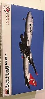 ハセガワ 1/200 ノースウエスト航空 ボーイング747-400 プラモデル 10834