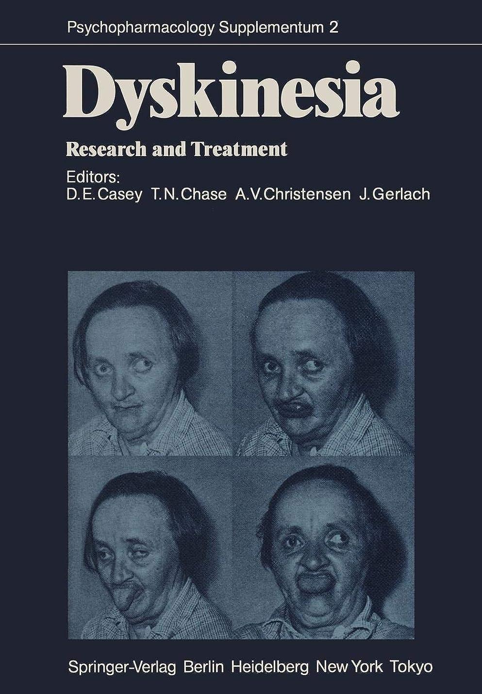 ランドリー視力インデックスDyskinesia: Research and Treatment (Psychopharmacology Series)