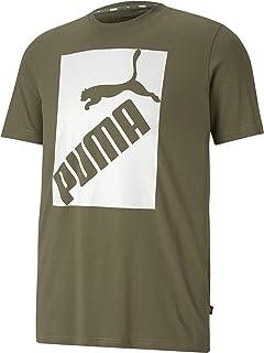 شعار بوما كبير الحجم