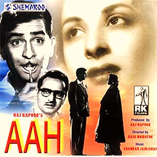 aaja re ab mera dil pukara mp3 song free download