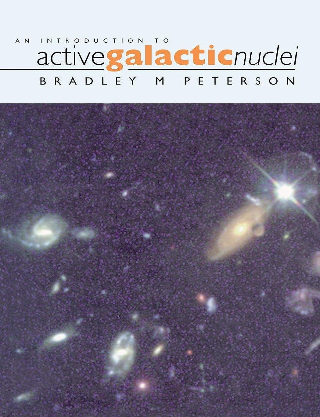 誘惑する柔らかさかび臭いActive Galactic Nuclei