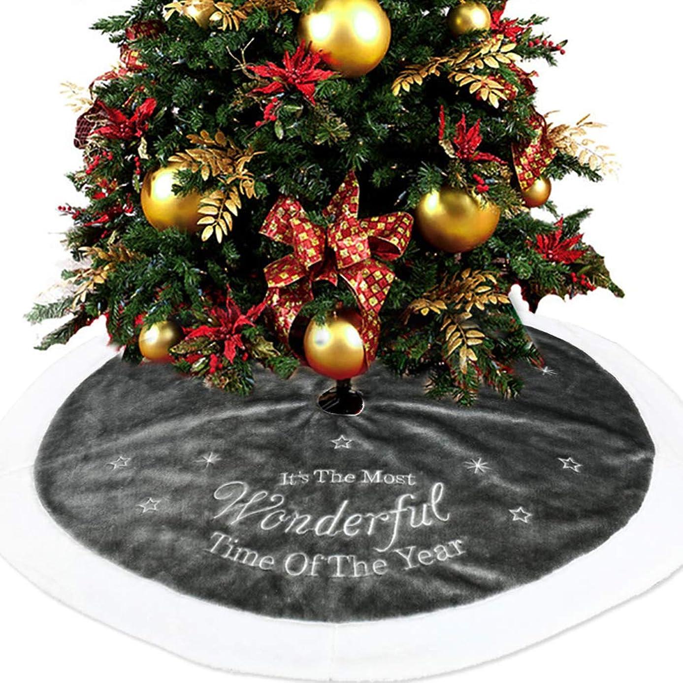 リハーサルエラー出会いHappyyoo クリスマスツリースカート 足元布 クリスマス飾り 円形 サンタクロース ツリースカート ホワイト ツリー下用 可愛い 豪華 ベースカバー オーナメント ツリースカート 飾りツリー (90cm)