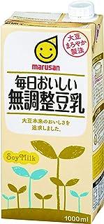 マルサン 毎日おいしい無調整豆乳 1000ml