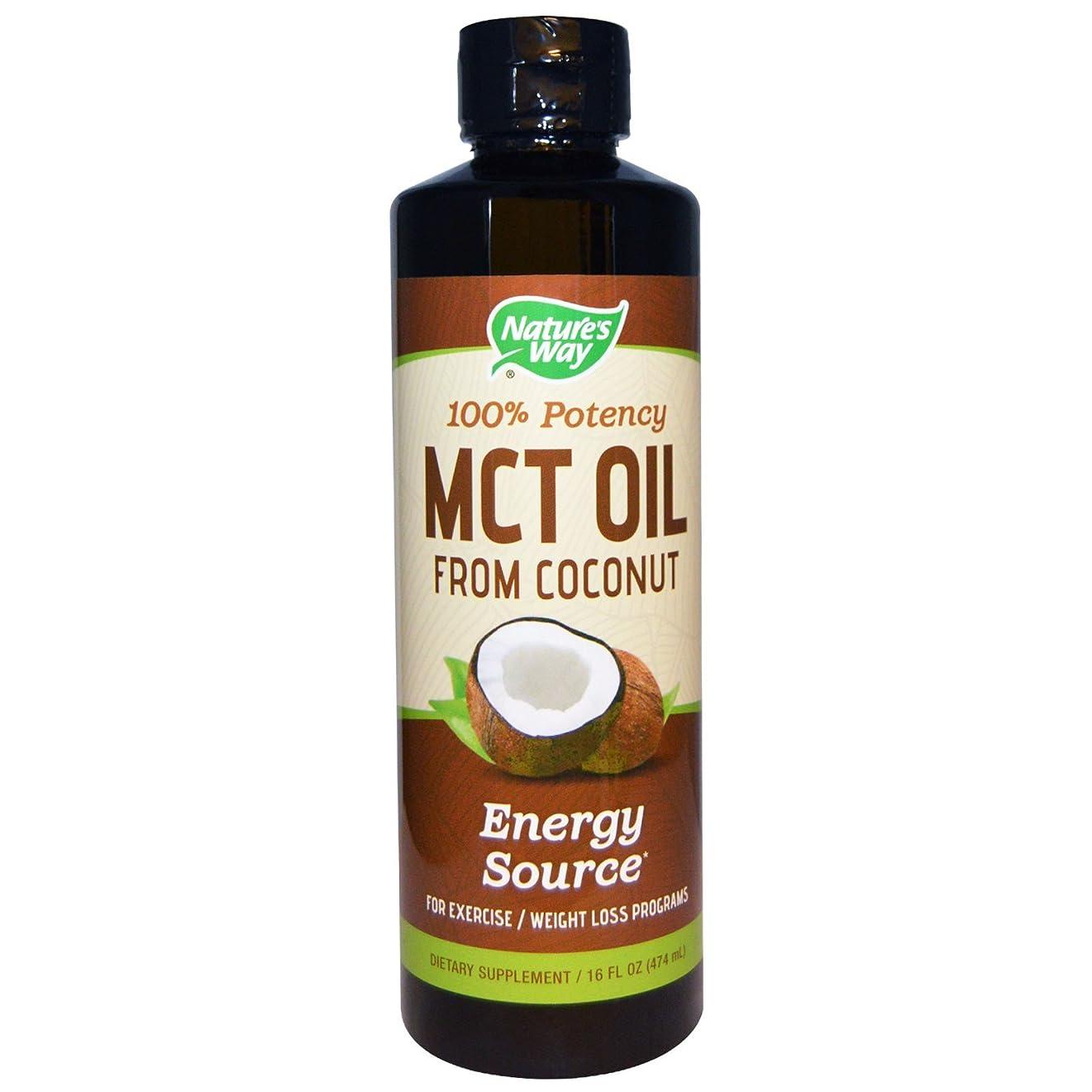 手つかずの不足帰する100%ココナッツ由来MCTオイル474ml(16floz)米国製、パーム不使用、国内発送