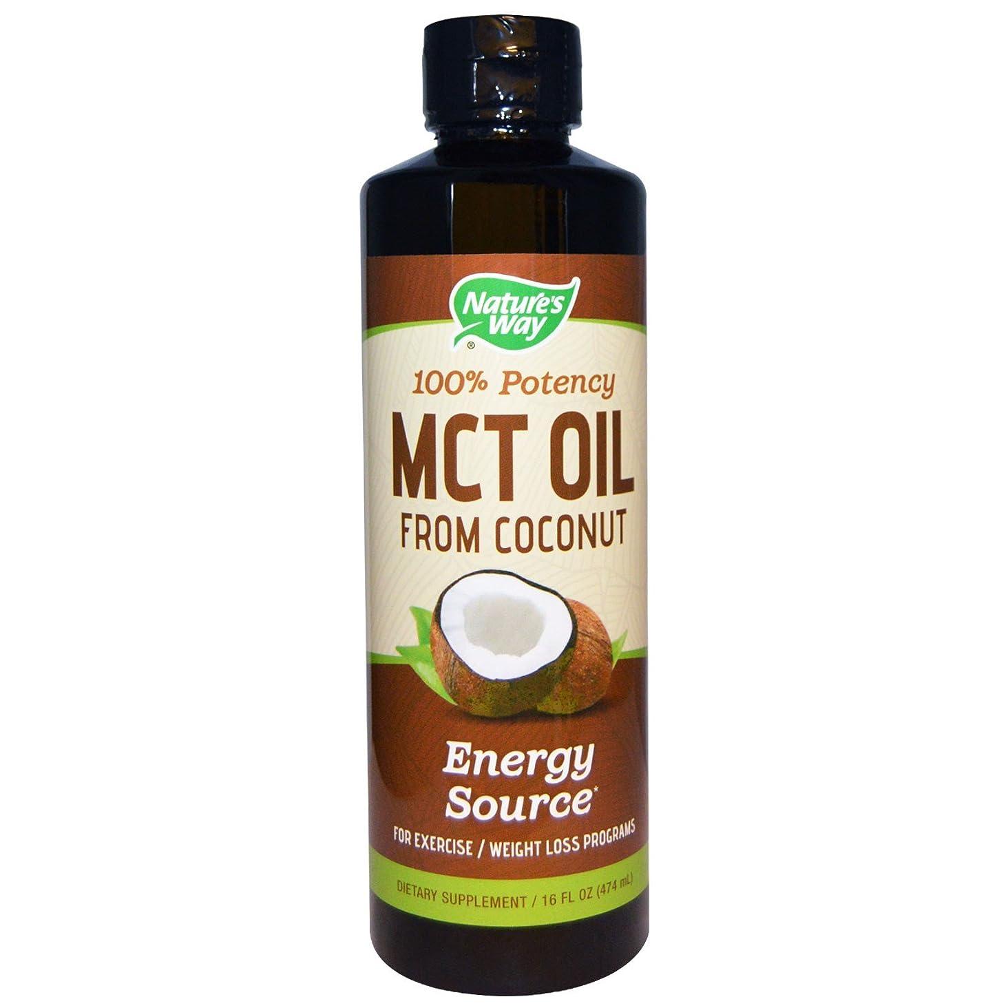 つぶす固める触手100%ココナッツ由来MCTオイル474ml(16floz)米国製、パーム不使用、国内発送